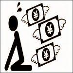 【任意整理】もう無理!4社から借金~多重債務者への道のり
