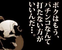 yoshi_z